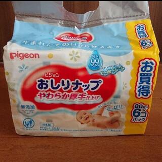 ピジョン(Pigeon)のピジョンおしりナップ おしりふき 80枚×6コパック×4袋  +おまけ(ベビーおしりふき)