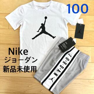 ナイキ(NIKE)のNIKE ジョーダン キッズ セットアップ tシャツ ハーフパンツ 100(Tシャツ/カットソー)