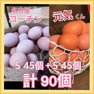 ミックス90(各種パーツ)