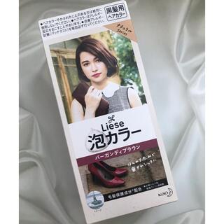 リーゼ(liese)の【新品】リーゼ泡カラー バーガンディブラウン(カラーリング剤)