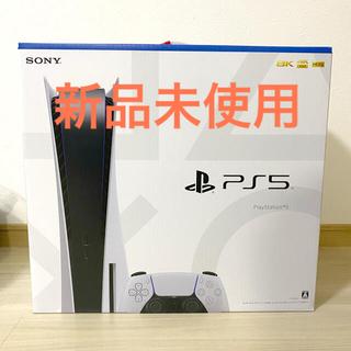 プレイステーション(PlayStation)のPlayStation5 ディスクドライブ搭載モデル(家庭用ゲーム機本体)