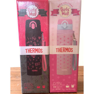 サーモス(THERMOS)の大人気 サーモス550ml 2個セット(水筒)