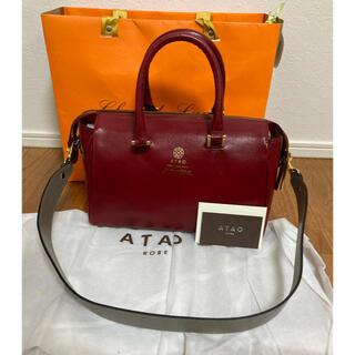 アタオ(ATAO)のアタオ 20周年記念(ハンドバッグ)