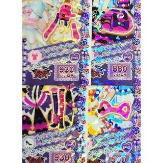 タカラトミーアーツ(T-ARTS)の472 キューティーキャッツピンク 一式(シングルカード)