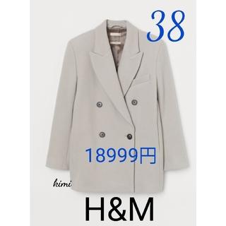 エイチアンドエム(H&M)のH&M (38  ベージュ) ダブルジャケット ウールブレンドジャケット(テーラードジャケット)