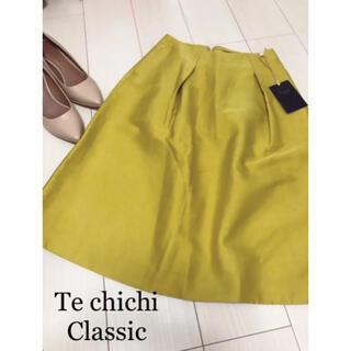 テチチ(Techichi)の新品タグ付き Te chichi Classic  ダブルクロスビーチスカート(ひざ丈スカート)
