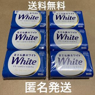 カオウ(花王)の花王せっけん石鹸ホワイト フローラル バスサイズ [6コセット](ボディソープ/石鹸)