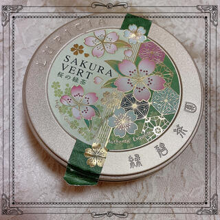 ルピシア(LUPICIA)の( LUPICIA )桜の緑茶 缶のみ(容器)