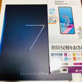 ASUS - 新品未開封 ASUS ZenFone 7pro simフリー 256GB