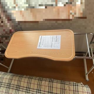 ヤマゼン(山善)のベッドテーブル (コーヒーテーブル/サイドテーブル)