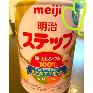 明治 - 粉ミルク♡ステップ