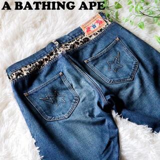 アベイシングエイプ(A BATHING APE)のアベイシングエイプ A BATHING APE デニム ジーンズ カモフラ柄(デニム/ジーンズ)