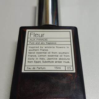 AUX PARADIS - AUX PARADIS フルール オードパルファム(Fleur) 15ml