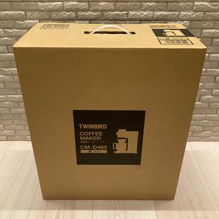 TWINBIRD - ツインバード 全自動コーヒーメーカー ブラック(6cup) CM-D465B