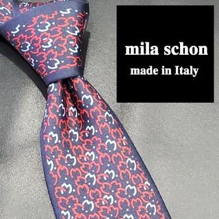 ミラショーン(mila schon)のミラショーン ブランド ネクタイ ロゴ柄 紺 赤 水色 メンズ(ネクタイ)