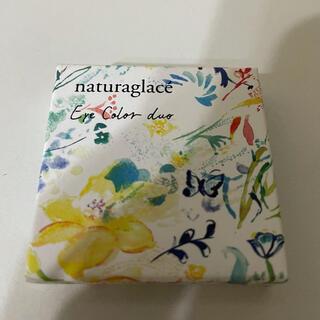 naturaglace - 【限定品】ナチュラグラッセ アイカラー  デュオ01 ベージュ×ブロンズブラウン
