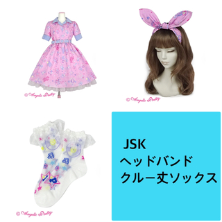 アンジェリックプリティー(Angelic Pretty)のNeon Star Diner セット(ひざ丈ワンピース)