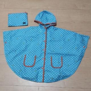 ユニカ(UNICA)のユニカ【unica】レインコート ポンチョ 子供 ブルー キッズ(レインコート)