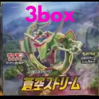 プレイステーション(PlayStation)の蒼空ストリーム 3box シュリンク付き 新品未開封(Box/デッキ/パック)