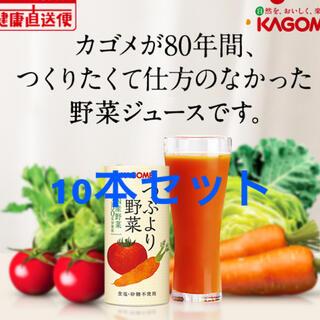 KAGOME - カゴメ つぶより野菜