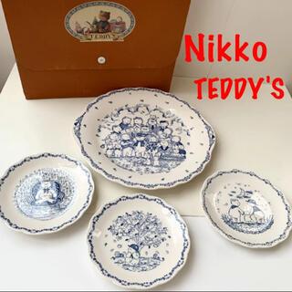 NIKKO - 新品未使用 NIKKO TEDDY'S 箱付き プレート4枚セット
