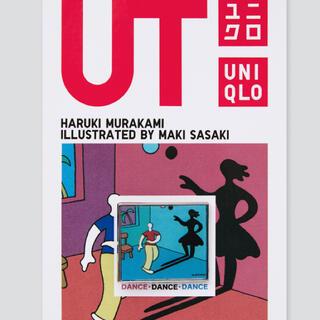 ユニクロ(UNIQLO)の新品 村上春樹 ダンス・ダンス・ダンス ピンズ(その他)