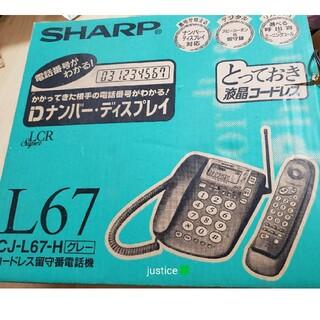 SHARP - 格安‼️お買い得‼️【日本完売 SHARPコードレス留守番電話機】