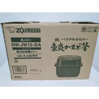 ゾウジルシ(象印)の象印 圧力IH炊飯ジャー5.5合炊き NW-JW10-BA(炊飯器)