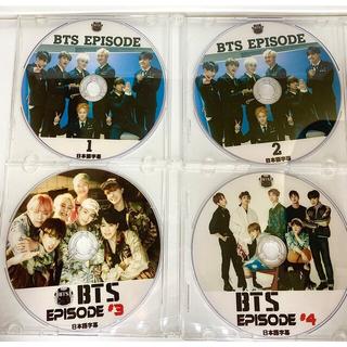 防弾少年団(BTS) - 【KPOP DVD】BTS EPISODE 1-4【日本語字幕あり】