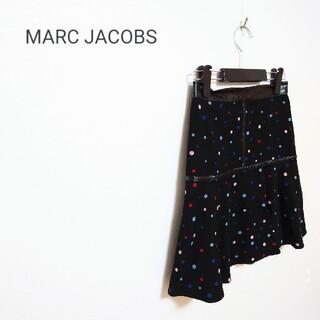 マークジェイコブス(MARC JACOBS)の【MARC JACOBS】マルチカラー ドット 総柄スカート(ミニスカート)