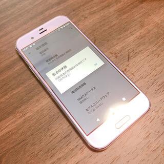 アクオス(AQUOS)のジャンク AQUOS R SH-03J SIMフリー バッテリー良好 3990(スマートフォン本体)