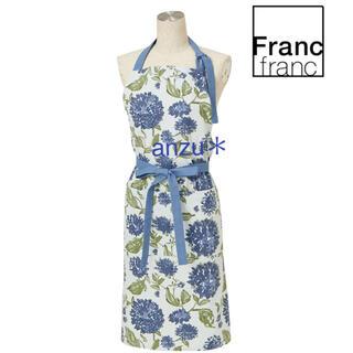 フランフラン(Francfranc)のフランフラン エプロン ブルー(その他)