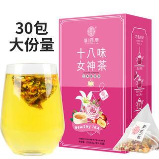 十八味女神茶 健康薬膳茶 漢方茶 花茶 ハーブティー 美容茶 中国茶ダイエット茶(健康茶)