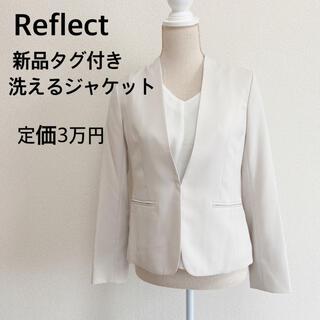 リフレクト(ReFLEcT)の新品 リフレクト ノーカラージャケット アイボリー ベージュ m 9号 23区(ノーカラージャケット)