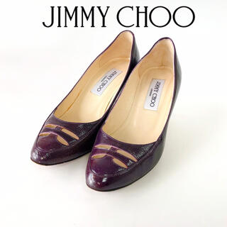 ジミーチュウ(JIMMY CHOO)のジミーチュウ パンプスヒール5cm 牛革 ピンヒール パープル紫色 レディース(ハイヒール/パンプス)