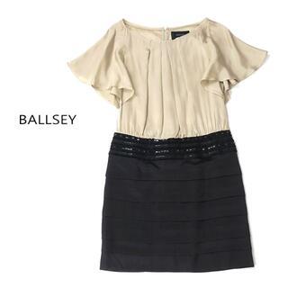 ボールジィ(Ballsey)のBALLSEY ボールジー バイカラー◎シルクワンピース/ビーズライン(ひざ丈ワンピース)