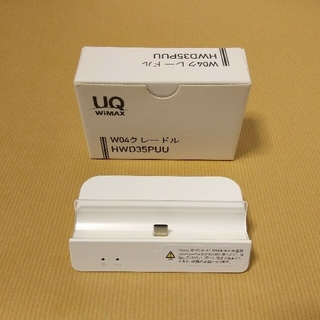 Speed Wi-Fi NEXT W04 専用クレードル HWD35PUU(その他)
