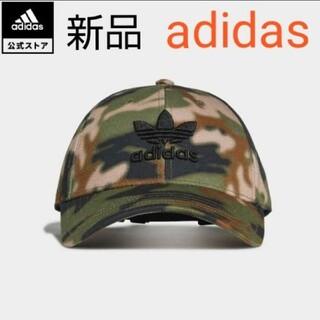 アディダス(adidas)のadidas メンズ ミリタリー キャップ(その他)
