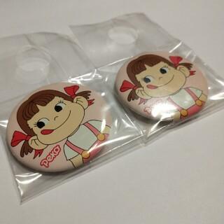 フジヤ(不二家)の【非売品】ペコちゃん缶バッジ2個セット(ノベルティグッズ)