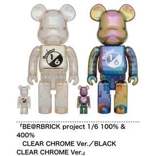 メディコムトイ(MEDICOM TOY)のBE@RBRICK project 1/6 CLEAR CHROME セット(フィギュア)