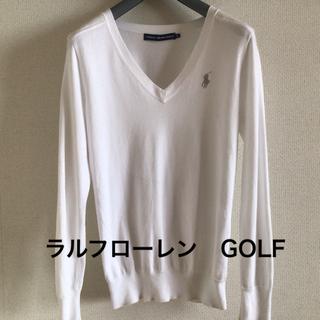 ラルフローレン(Ralph Lauren)のお値下げ☆ラルフローレン ゴルフ ホワイト Sサイズ(ニット/セーター)
