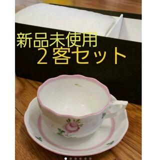 ヘレンド(Herend)のヘレンド カップ ソーサー 2客 ウィーンの薔薇 ピンク 箱つき(食器)