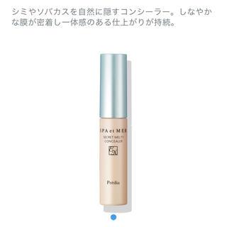 KOSE - コーセー コンシーラー 01 プレディア