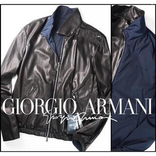 ジョルジオアルマーニ(Giorgio Armani)のむささび様2点ジョルジオアルマーニナッパレザーリバーシブルロゴブルゾン&パンツ(レザージャケット)