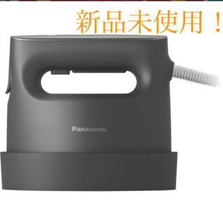 Panasonic - 【新品】Panasonic 衣類スチーマー NI-CFS770-H ダークグレー