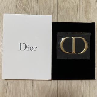 クリスチャンディオール(Christian Dior)のDiorディオール ノベルティミラー(ミラー)