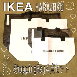IKEA フラクタ バッグ 原宿限定 4枚セット(旅行用品)