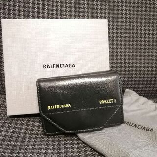バレンシアガ(Balenciaga)の値下中【希少モデル】BALENCIAGA ミニ財布 ETUI 黒(折り財布)