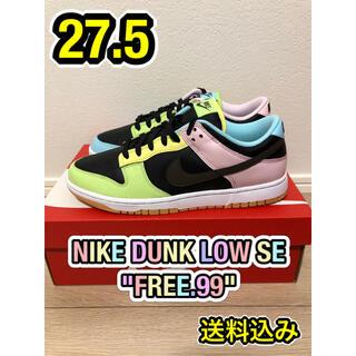 """ナイキ(NIKE)の【SNKRS当選】NIKE DUNK LOW SE """"FREE.99"""" 27.5(スニーカー)"""