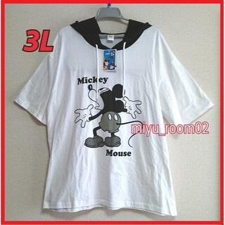 ミッキーマウス(ミッキーマウス)の【新品☆】ミッキー パーカー(半袖)Tシャツ☆3L(パーカー)